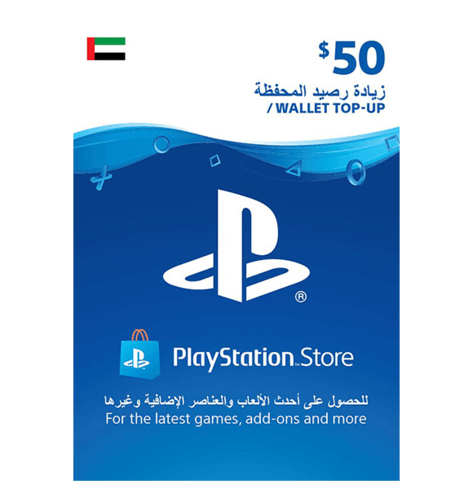 PSN $50 Card UAE (physical)