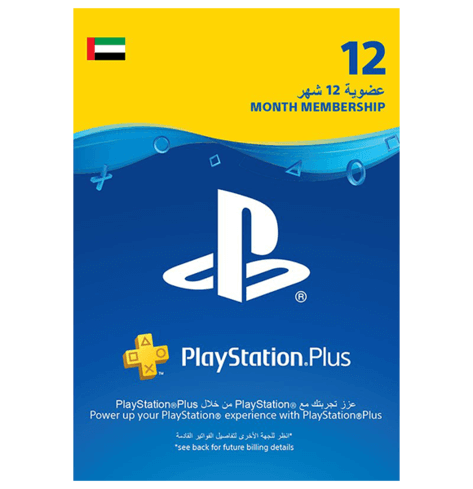 Playstation Plus 12 Months UAE ( Physical )
