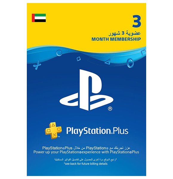 PS Plus 90 Day Membership (UAE) physical
