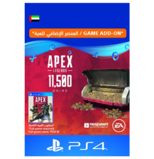 APEX Legends - 11500 Coins UAE