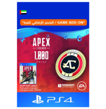APEX Legends - 1000 Coins UAE