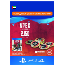 APEX Legends - 2150 Coins UAE