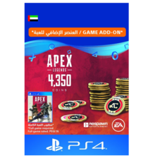 APEX Legends - 4350 Coins UAE