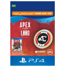 APEX Legends - 1000 Coins KSA