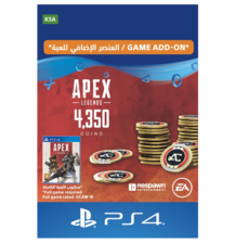 APEX Legends - 4350 Coins KSA