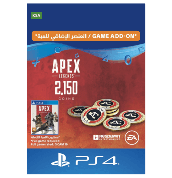 APEX Legends - 2150 Coins KSA