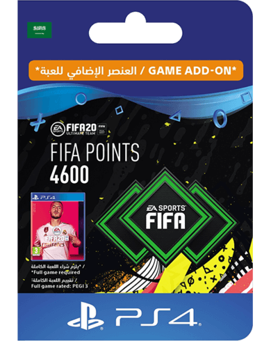FIFA 20 Ultimate Team - 4600 FIFA Points KSA