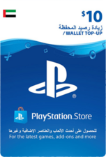 PSN $10 Card UAE