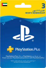 PlayStation Plus 90 Day Membership Card (UAE)