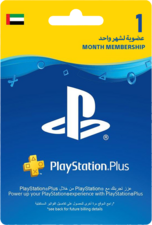 UAE PlayStation Plus: 1 Month Membership