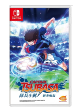 CAPTAIN TSUBASA: RISE OF NEW CHAMPIONS (Nintendo Switch)