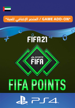 FIFA 21 Ultimate Team - 12000 FIFA Points UAE
