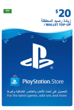 KSA PSN Wallet Top-up 20 USD