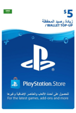 KSA PSN Wallet Top-up 5 USD