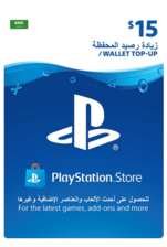 KSA PSN Wallet Top-up 15 USD