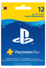 Qatar PlayStation Plus: 12 Month Membership