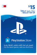 Bahrain PSN Wallet Top-up 15 USD