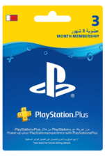 Bahrain PlayStation Plus: 3 Month Membership