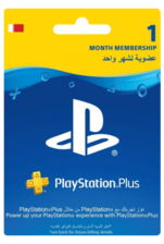 Bahrain PlayStation Plus: 1 Month Membership