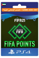 FIFA 21 Ultimate Team - 4600 FIFA Points UAE