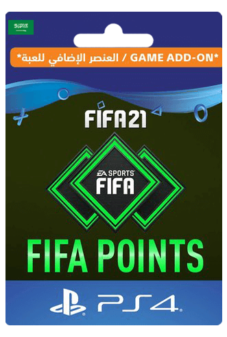 FIFA 21 Ultimate Team - 1600 FIFA Points KSA
